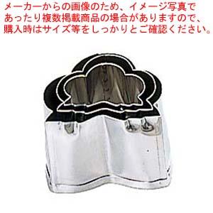 【まとめ買い10個セット品】 EBM 18-8 本職用厚口 抜型 3Pcs 松 メイチョー