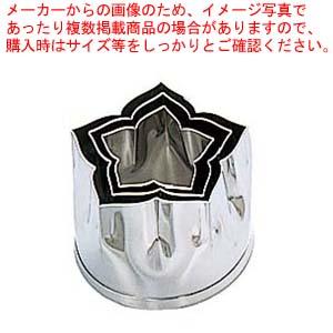 【まとめ買い10個セット品】 EBM 18-8 本職用厚口 抜型 3Pcs 桔梗 メイチョー