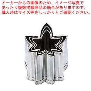 【まとめ買い10個セット品】 EBM 18-8 本職用厚口 抜型 3Pcs 紅葉 メイチョー