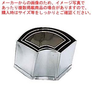 【まとめ買い10個セット品】 EBM 18-8 本職用厚口 抜型 末広 #5 メイチョー