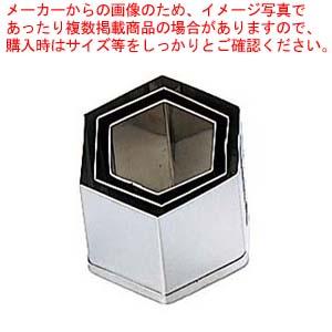 【まとめ買い10個セット品】 EBM 18-8 本職用厚口 抜型 3Pcs 亀甲 メイチョー