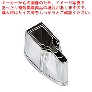 【まとめ買い10個セット品】 EBM 18-8 本職用厚口 抜型 3Pcs 羽子板【 野菜抜型 】 【 バレンタイン 手作り 】
