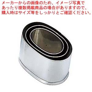 【まとめ買い10個セット品】 EBM 18-8 本職用厚口 抜型 小判型 #5 メイチョー