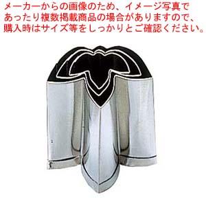 【まとめ買い10個セット品】 EBM 18-8 手造抜型 Aセット 竹 3Pcs(#1~#3) メイチョー