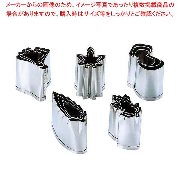 【まとめ買い10個セット品】 EBM 18-8 手造抜型 Bセット メイチョー