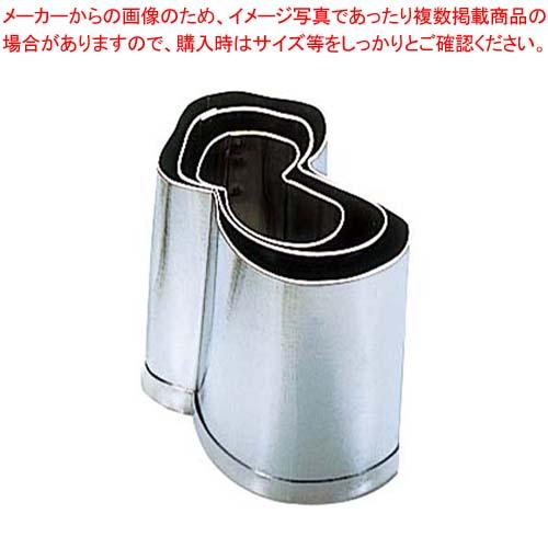 【まとめ買い10個セット品】 EBM 18-8 手造抜型 Bセット 松茸 3Pcs(#1~#3) メイチョー