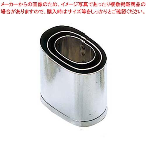 【まとめ買い10個セット品】 EBM 18-8 手造抜型 Cセット 小判 3Pcs(#1~#3) メイチョー