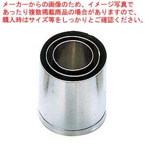 【まとめ買い10個セット品】 EBM 18-8 手造抜型 Cセット 丸 3Pcs(#1~#3) メイチョー