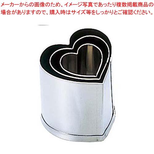 【まとめ買い10個セット品】 EBM 18-8 手造抜型 Cセット ハート 3Pcs(#1~#3) メイチョー