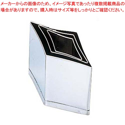 【まとめ買い10個セット品】 EBM 18-8 手造抜型 Cセット ダイヤ 3Pcs(#1~#3) メイチョー