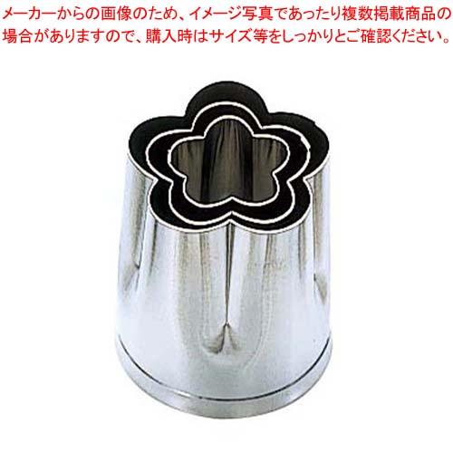 【まとめ買い10個セット品】 EBM 18-8 手造抜型 3Pcs 春 梅 メイチョー