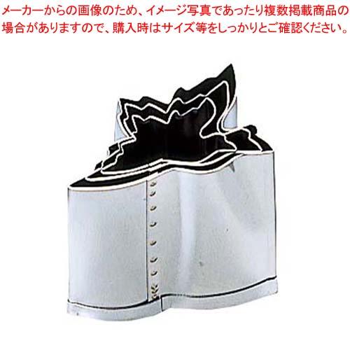 【まとめ買い10個セット品】 EBM 18-8 手造抜型 3Pcs 春 鶴 メイチョー