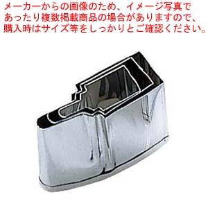 【まとめ買い10個セット品】 EBM 18-8 手造抜型 3Pcs 春 羽子板 メイチョー