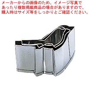 【まとめ買い10個セット品】 EBM 18-8 手造抜型 3Pcs 春 うぐいす メイチョー