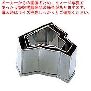 【まとめ買い10個セット品】 EBM 18-8 手造抜型 3Pcs 春 むすび メイチョー