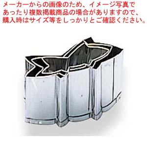 【まとめ買い10個セット品】 EBM 18-8 手造抜型 3Pcs 夏 鮎 メイチョー