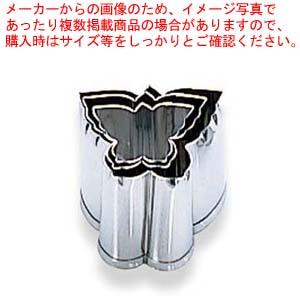 【まとめ買い10個セット品】 EBM 18-8 手造抜型 3Pcs 夏 蝶々 メイチョー