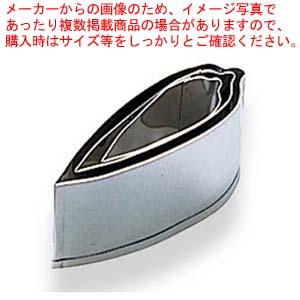 【まとめ買い10個セット品】 EBM 18-8 手造抜型 3Pcs 夏 笹 メイチョー