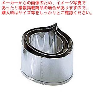 【まとめ買い10個セット品】 EBM 18-8 手造抜型 3Pcs 秋 栗 メイチョー