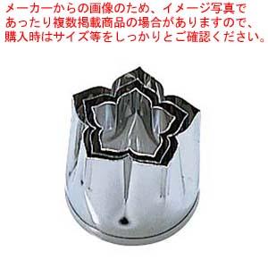 【まとめ買い10個セット品】 EBM 18-8 手造抜型 3Pcs 秋 桔梗 メイチョー