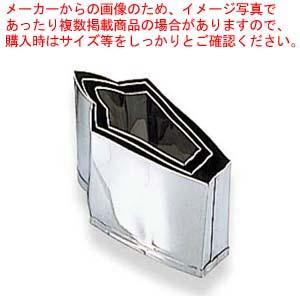 【まとめ買い10個セット品】 EBM 18-8 手造抜型 3Pcs 冬 ローソク メイチョー