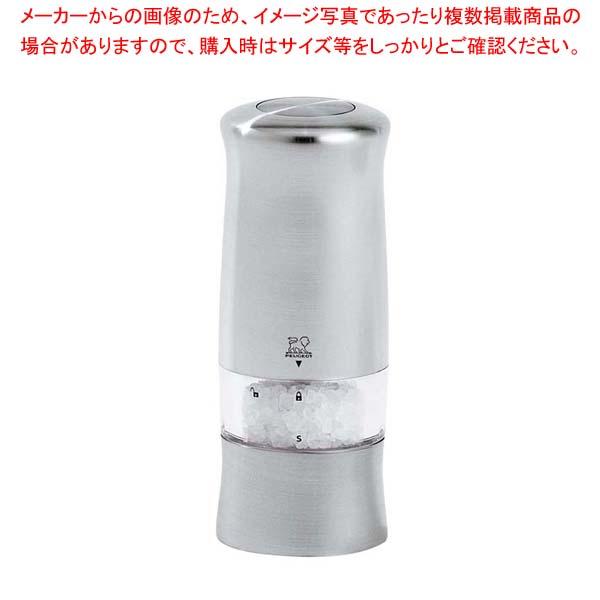 【まとめ買い10個セット品】 プジョー 電動ソルトミル ゼリ 24086 メイチョー