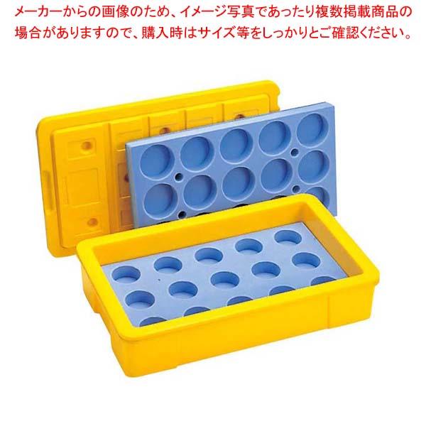 保温 コンテナー 茶碗蒸しコン SR-15-2 小【 運搬・ケータリング 】 【メイチョー】