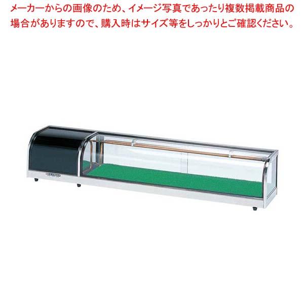 OHすし用 スタンダード ネタケース OH丸型-Sa-1200L(左) sale【 メーカー直送/後払い決済不可 】 メイチョー
