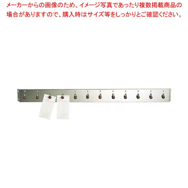 【まとめ買い10個セット品】 EBM オーダークリッパーA型 クリップ式 900型 メイチョー