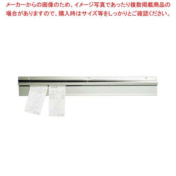 【まとめ買い10個セット品】 EBM オーダークリッパーB型 カーテン式 900型 ネジタイプ メイチョー