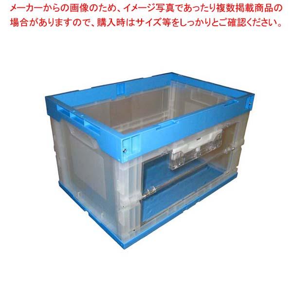 【まとめ買い10個セット品】 折りたたみ式 コンテナー CB-51 片扉L PP製 メイチョー