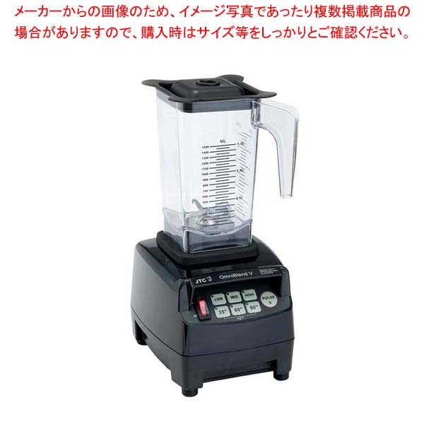 ブレンダー TM-800A ブラック【 ブレンダー・ジューサー・かき氷 】 【メイチョー】