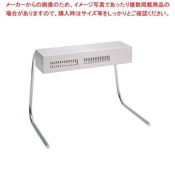 電気 ヒートランプウォーマー HLW-500PY sale【 メーカー直送/後払い決済不可 】 メイチョー