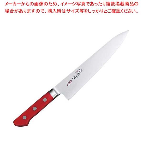 【まとめ買い10個セット品】 【牛刀】EBM 抗菌 スペシャル・イノックス 牛刀 18cm レッド メイチョー