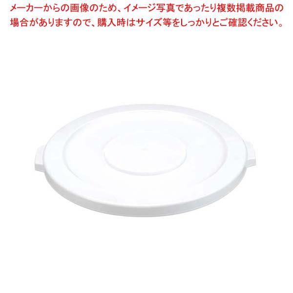 【まとめ買い10個セット品】 ブルート・コンテナー蓋 平面型 2609(2610用)ホワイト メイチョー