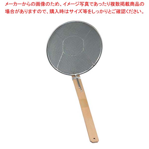 【まとめ買い10個セット品】 18-8 普及タイプ 竹柄そばあげ 縦型 18cm メイチョー