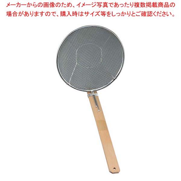 【まとめ買い10個セット品】 18-8 普及タイプ 竹柄そばあげ 縦型 21cm メイチョー