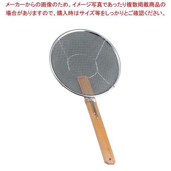 【まとめ買い10個セット品】 18-8 普及タイプ 竹柄そばあげ 横型 21cm メイチョー