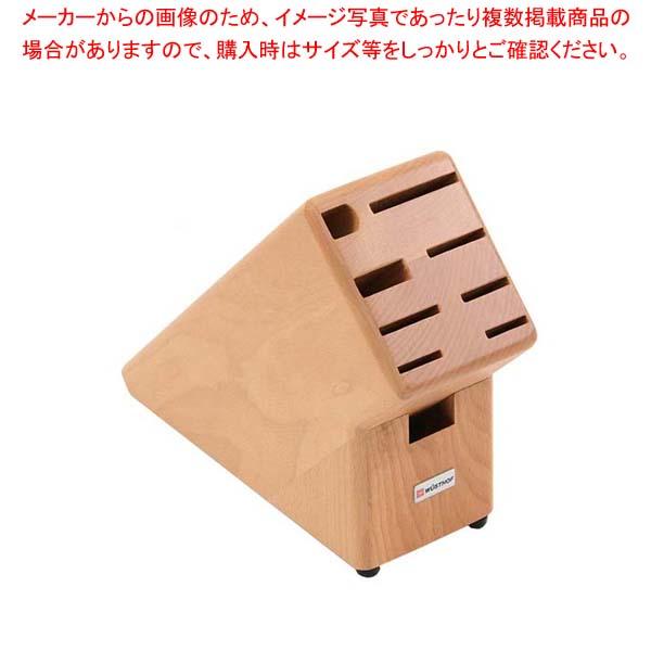 ヴォストフ 木製 ナイフブロック 7239 ナチュラル【 砥石・庖丁差し 】 【メイチョー】