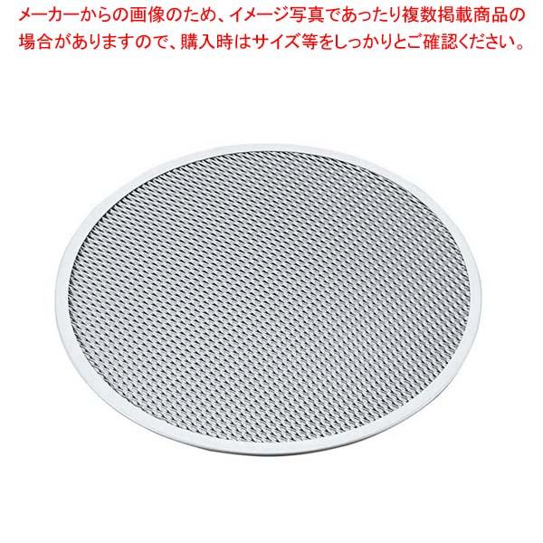 【まとめ買い10個セット品】 アルミ ピザ焼網 硬質アルマイト加工 15インチ メイチョー