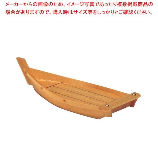 【まとめ買い10個セット品】 ひのき 一人舟 メイチョー
