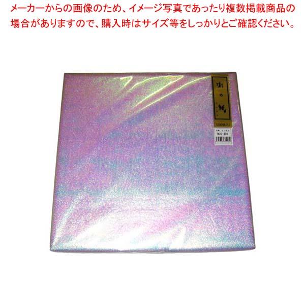 【まとめ買い10個セット品】 虹の紙エンボス(200枚入)M30-408 300×300 メイチョー