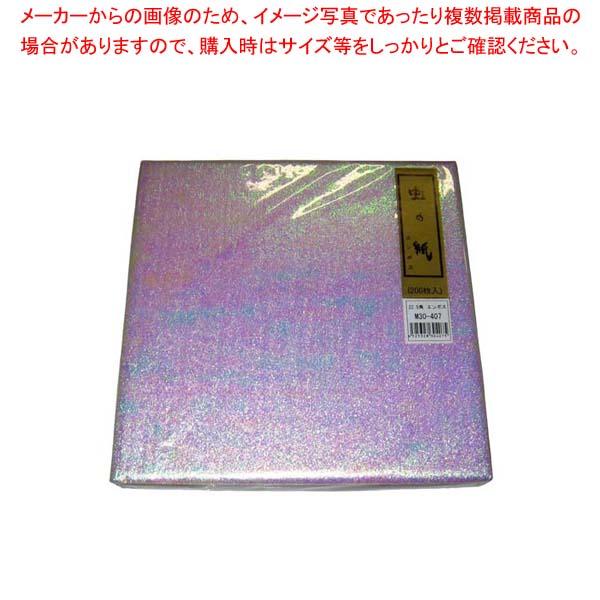 【まとめ買い10個セット品】 虹の紙エンボス(200枚入)M30-407 225×225 メイチョー