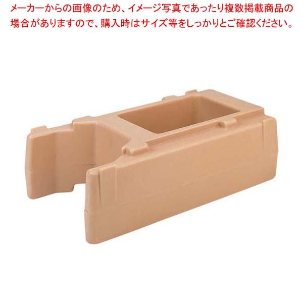 キャンブロ ドリンクディスペンサーライザー R500LCD(157)C/B【 ビュッフェ・宴会 】 【メイチョー】