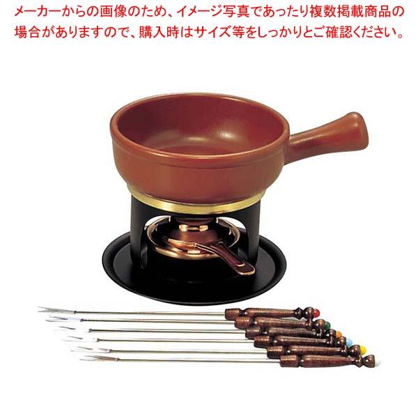 ミニ チーズフォンデュセット T-100 陶器鍋付【 卓上鍋・焼物用品 】 【メイチョー】