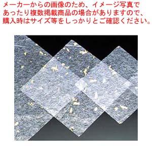 【まとめ買い10個セット品】 金箔紙(500枚入)M30-119 250mm 【メイチョー】【 料理演出用品 】
