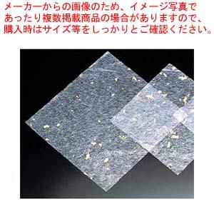 【まとめ買い10個セット品】金箔紙(500枚入)M30-120 300mm【 料理演出用品 】 【メイチョー】