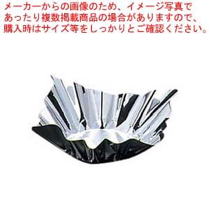 【まとめ買い10個セット品】 アルミ箔鍋 銀(200枚入)6号(80046)FN-18 メイチョー