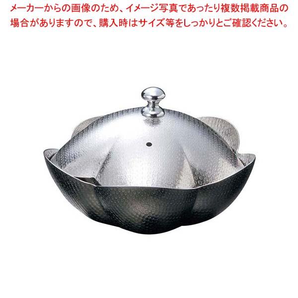 【まとめ買い10個セット品】 しぐれ鍋 小梅 蓋付 M11-038 メイチョー