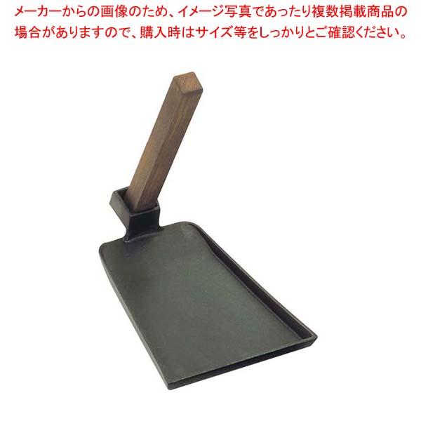 【まとめ買い10個セット品】 アルミ くわ型 陶板焼 大 メイチョー